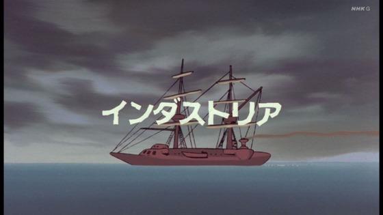 「未来少年コナン」第5話感想 (2)