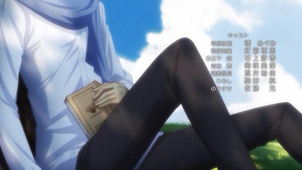 「フルーツバスケット」第3話感想 (45)