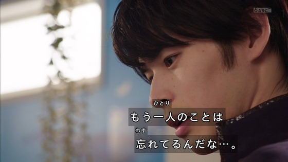 「仮面ライダーセイバー」第3話感想  (12)