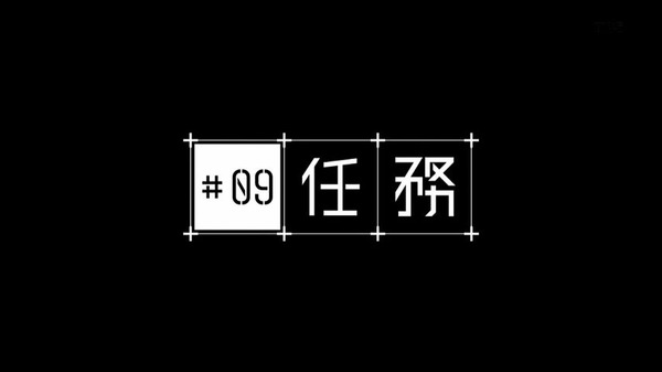 ЁЭЯヤソ騎士 (2)