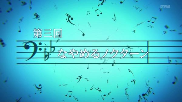 「響け!ユーフォニアム2」 (15)