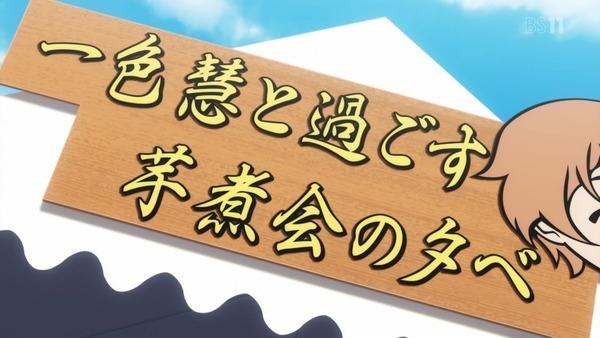 「食戟のソーマ 餐ノ皿(3期)」3話 (36)