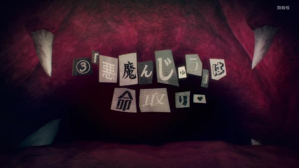 「ドロヘドロ」第10話感想 画像 (58)