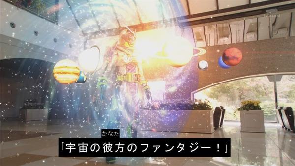 「仮面ライダージオウ」36話感想 (36)