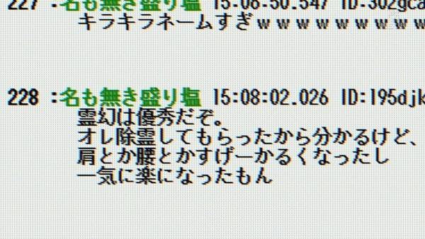 「モブサイコ100Ⅱ」2期 7話感想  (63)