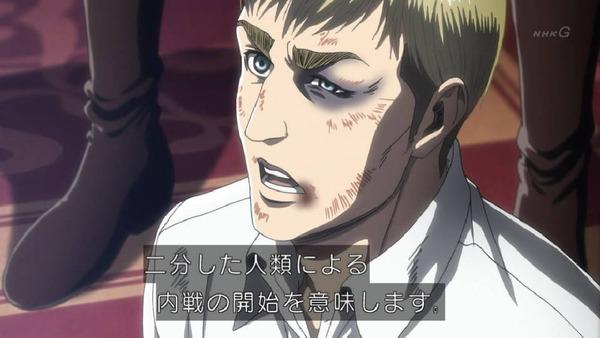 「進撃の巨人 Season3」(3期 5話)42話感想 (2)