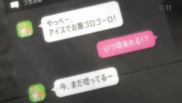 「SAO ガンゲイル・オンライン」7話感想 (55)