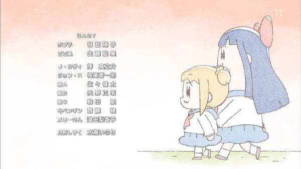 「ポプテピピック」4話 (38)