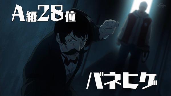 「ワンパンマン」15話(2期 3話)感想 (89)