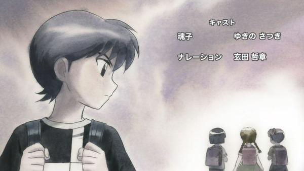 「境界のRINNE」26話感想 (75)