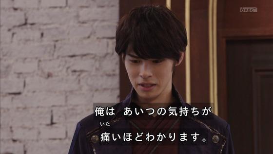 「仮面ライダーセイバー」第4話感想  (57)
