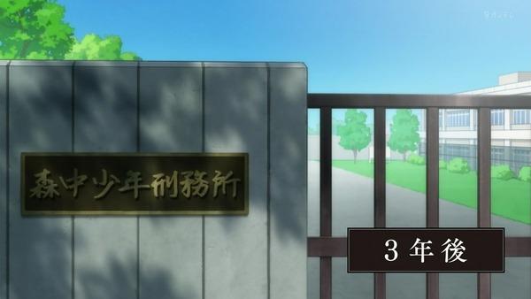 「さらざんまい」第11話 最終回感想 (77)
