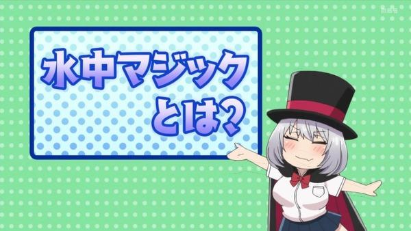 「手品先輩」6話感想 (36)