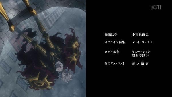 「FateApocrypha」13話 (80)
