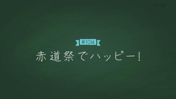 「ハイスクール・フリート(はいふり)」10話感想 (56)