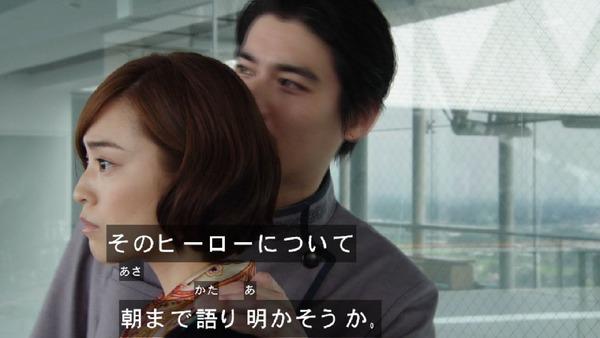 「仮面ライダービルド」1話 (15)