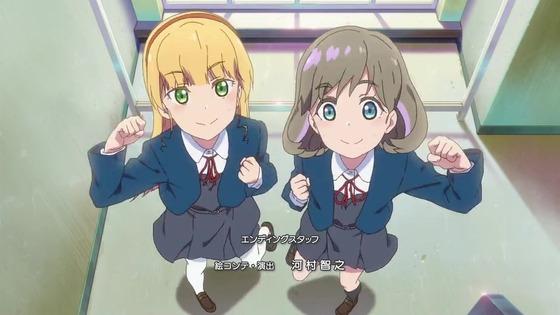 「ラブライブ!スーパースター!!」第2話の小ネタ (2)
