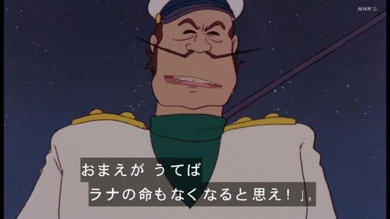 「未来少年コナン」8話感想 (13)