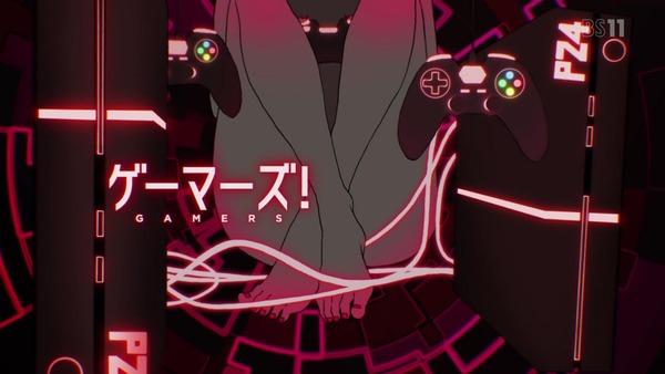 「ゲーマーズ!」3話 (32)