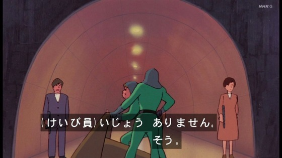 「未来少年コナン」第5話感想 (88)