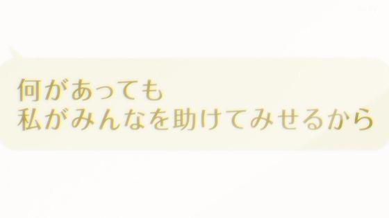 「マギアレコード 2期」4話感想 (68)