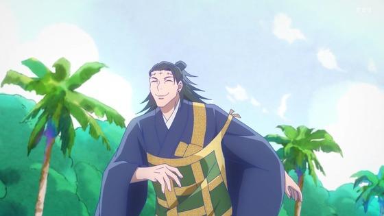 「呪術廻戦」第7話感想(実況まとめ)画像 (124)