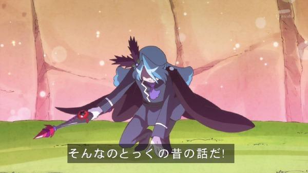 「キラキラ☆プリキュアアラモード」22話 (26)