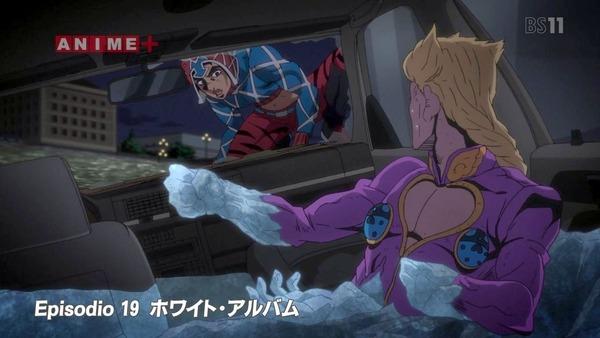 「ジョジョの奇妙な冒険 5部」19話感想 (7)