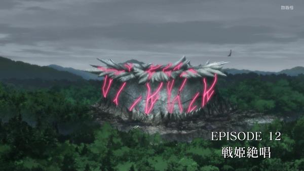 「戦姫絶唱シンフォギアXV」12話感想 (5)