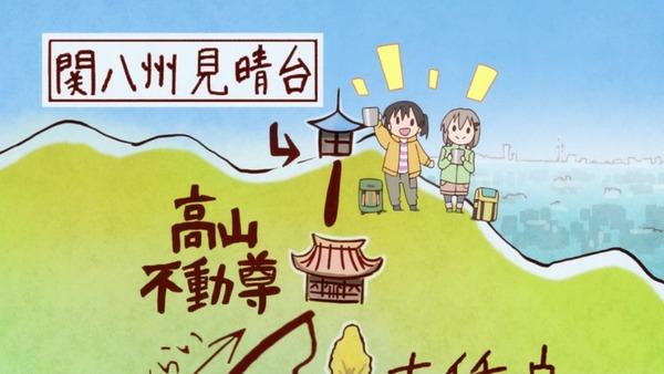 「ヤマノススメ サードシーズン」(3期)6話感想 (15)