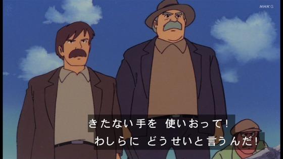 「未来少年コナン」第17話感想 画像 (137)