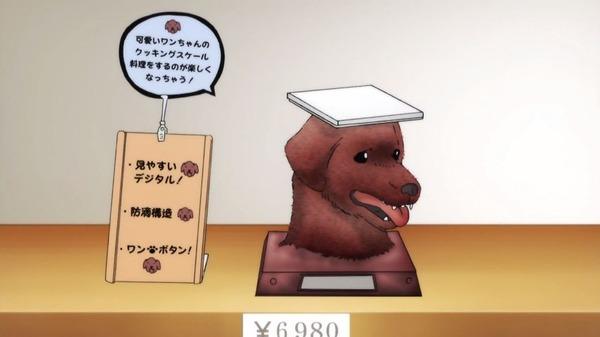 「斉木楠雄のΨ難」2期 16話感想 (38)