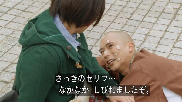 仮面ライダーゴースト (42)
