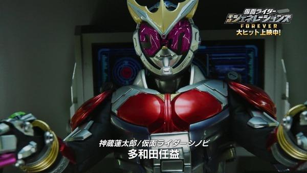 「仮面ライダージオウ」17話感想 (14)