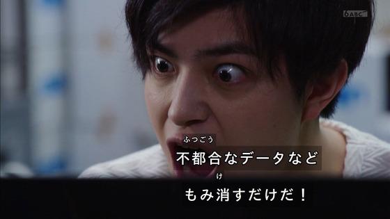 「仮面ライダーゼロワン」第38話感想 (2)