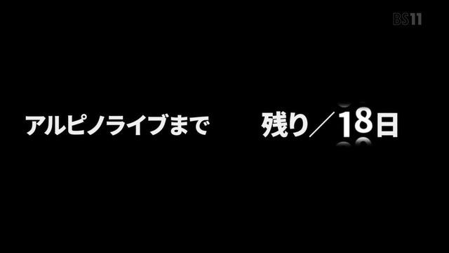 「ゾンビランドサガ」10話感想 (24)