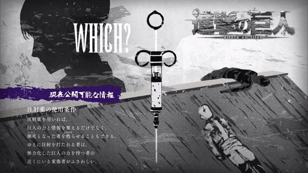 「進撃の巨人」55話感想 (46)