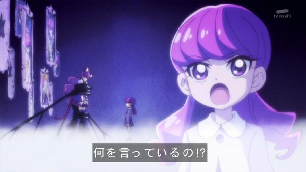 「キラキラ☆プリキュアアラモード」29話 (43)