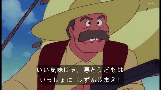 「未来少年コナン」第13話感想 (45)