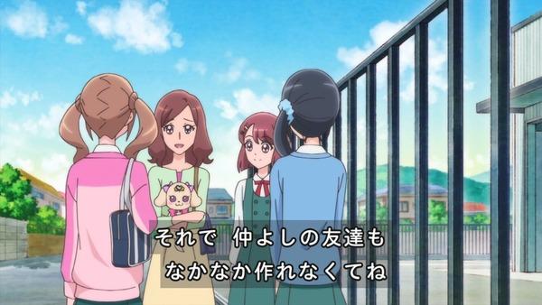 「ヒーリングっど♥プリキュア」6話感想 画像 (56)