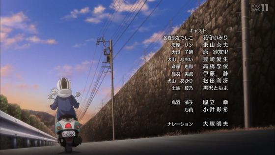 「ゆるキャン△ SEASON2」2期 12話感想  (73)