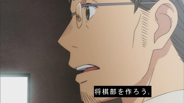 「3月のライオン」22話 (8)
