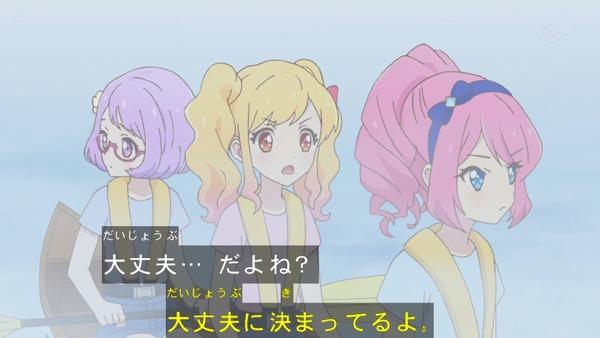 「アイカツスターズ!」第70話 (1)