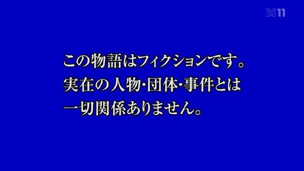 「ポプテピピック」9話 (39)