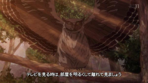 「ゴールデンカムイ」21話 (2)