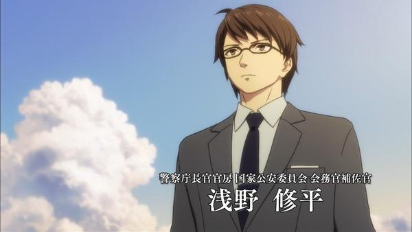 「正解するカド」1話 (31)
