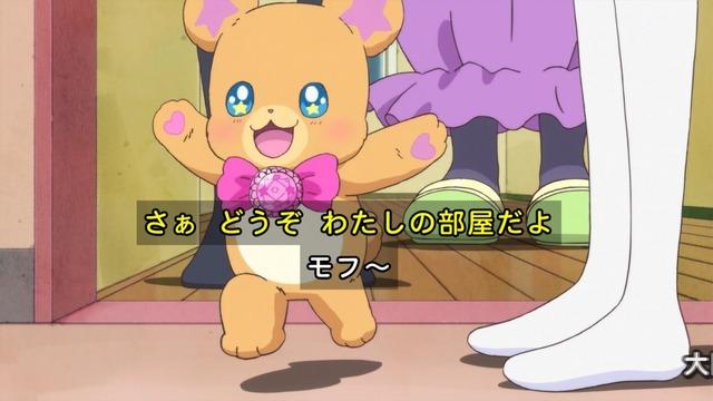 「魔法つかいプリキュア!」第11話感想 (10)