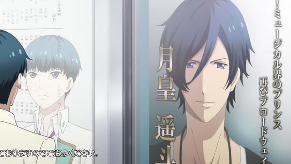 「スタミュ -高校星歌劇-(第2期)」1話 (21)