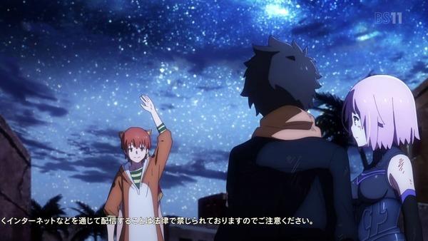 「FateGrand Order」FGO 21話感想 画像  (4)
