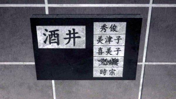 「迷家-マヨイガ-」10話感想 (55)-001